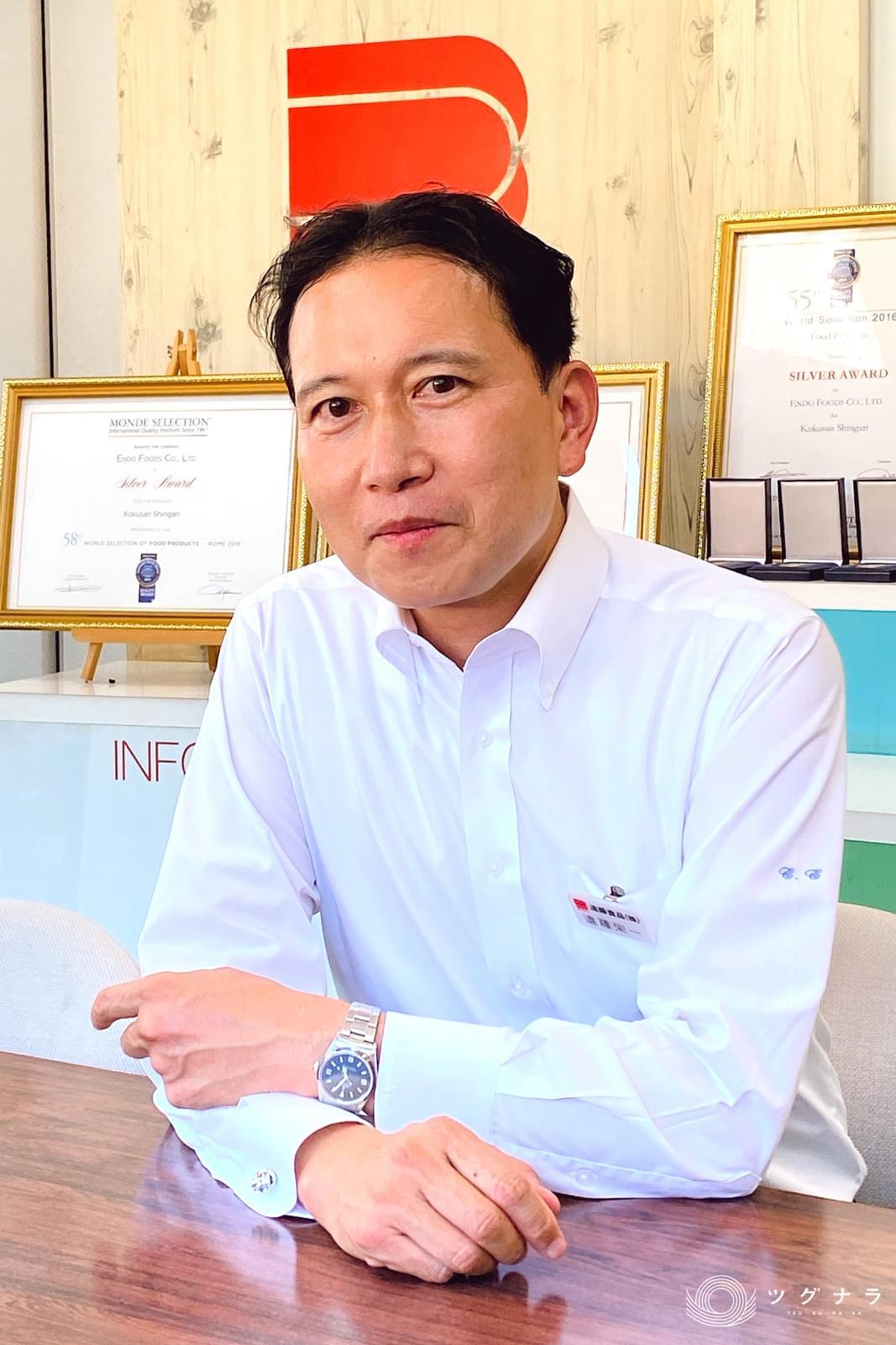 遠藤食品株式会社代表