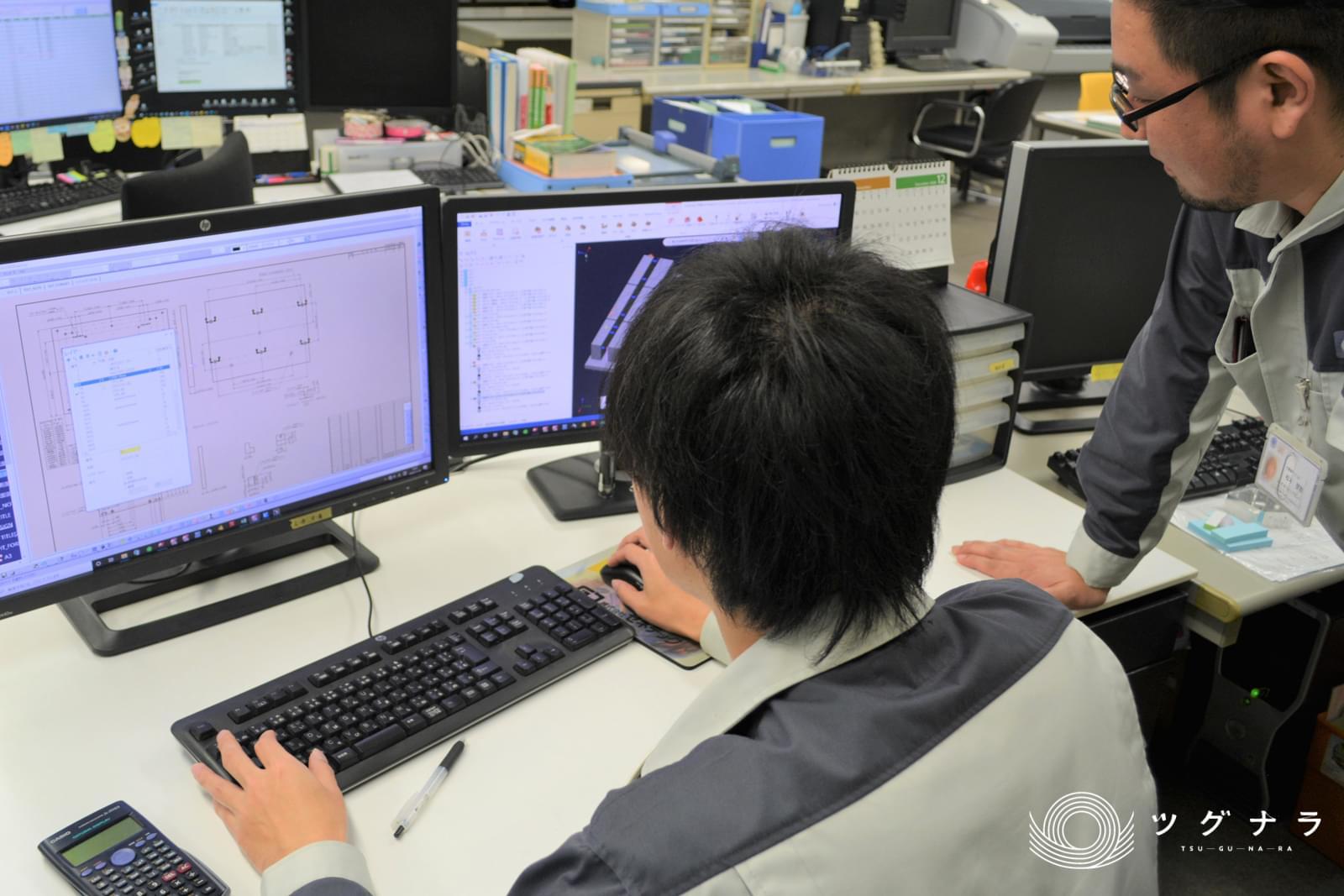 株式会社オノプラント_サービスの特徴