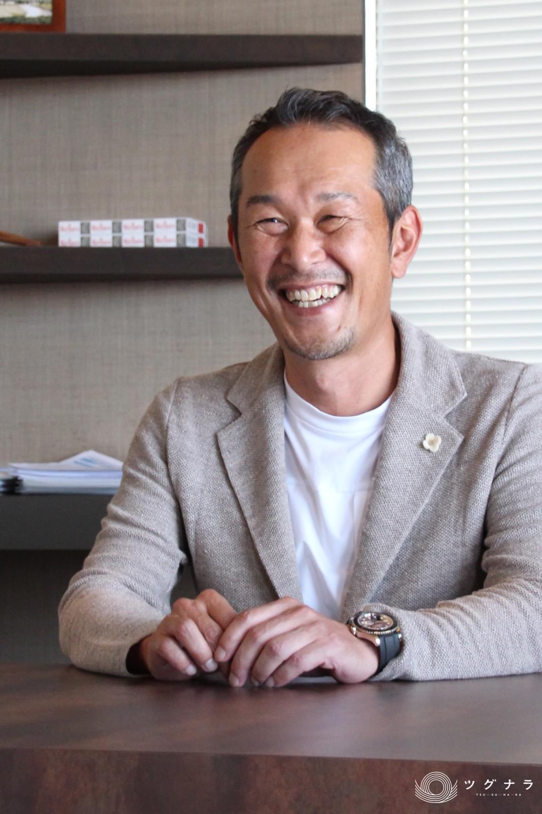 栃木ハウス株式会社代表